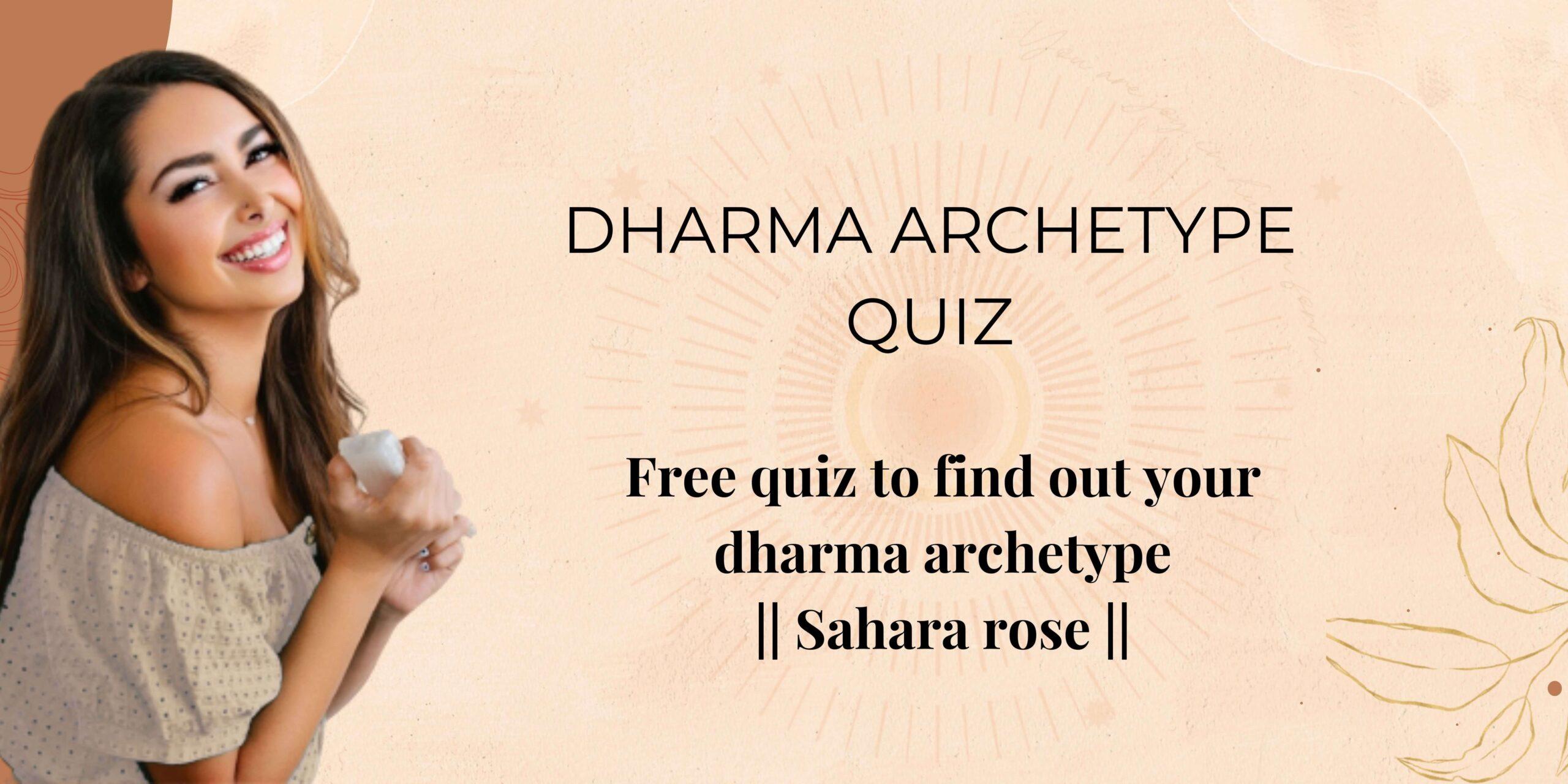 Dharma archetype quiz